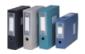 供应文件盒定制、pp档案盒、定制办公文件盒、收纳盒